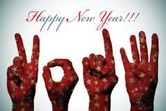 Guten Rutsch ins Neue Jahr 2014 Stockbild