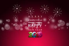 Guten Rutsch ins Neue Jahr 2015 Stockbild