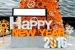 Guten Rutsch ins Neue Jahr 2016 Lizenzfreie Stockbilder