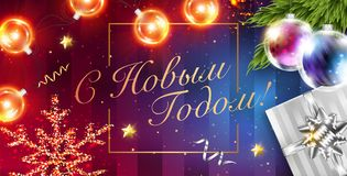 Guten Rutsch ins Neue Jahr auf russisch Karte für Winter steht auch vor Weihnachtsplakat vektor abbildung