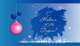 Guten Rutsch ins Neue Jahr, Bälle des neuen Jahres, Frost, Schneeflocken, Feier, blaue Grundlage, congrats, Feiertage, beste Wüns lizenzfreie abbildung