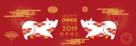 Guten Rutsch ins Neue Jahr, 2019, bedeuten chinesische Schriftzeichen guten Rutsch ins Neue Jahr, chinesische Grüße des neuen Jah Stockfotografie