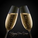 Guten Rutsch ins Neue Jahr - Beifall! lizenzfreie abbildung