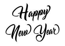 Guten Rutsch ins Neue Jahr-Beschriftung, lokalisiert auf weißem Hintergrund lizenzfreie abbildung