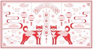 Guten Rutsch ins Neue Jahr, 2018, chinesische Grüße des neuen Jahres, Jahr von tun Lizenzfreies Stockbild