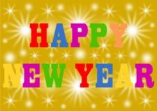 Guten Rutsch ins Neue Jahr in den bunten Buchstaben Stockfotografie