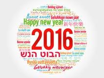 2016 guten Rutsch ins Neue Jahr in den verschiedenen Sprachen Lizenzfreies Stockfoto