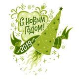 Guten Rutsch ins Neue Jahr 2019 in der russischen Sprache Lizenzfreies Stockfoto