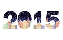 2015-guten Rutsch ins Neue Jahr-Fahne Lizenzfreies Stockfoto