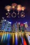 2018-guten Rutsch ins Neue Jahr-Feuerwerk Schein mit zentralen Geschäft Distr Lizenzfreie Stockbilder