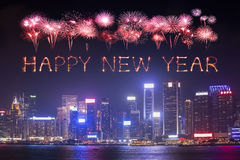 2017 guten Rutsch ins Neue Jahr-Feuerwerke, die über Hong Kong-Stadt feiern Stockfotografie