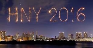 2016 guten Rutsch ins Neue Jahr-Feuerwerke, die über Tokyo-cityscap, J feiern Lizenzfreie Stockfotos