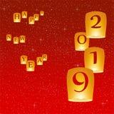 Guten Rutsch ins Neue Jahr-Grüße für Jahr 2019 mit hellem rotem Hintergrund mit dem Glühen spielt mit gelben Lichtern und fliegen stock abbildung