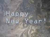2015-guten Rutsch ins Neue Jahr-Gruß Lizenzfreie Stockfotos