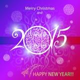 Guten Rutsch ins Neue Jahr-Gruß mit Zahl - Illustration Stockbilder