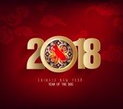 Guten Rutsch ins Neue Jahr-Grußkarte 2018 Stockfotos
