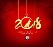 Guten Rutsch ins Neue Jahr-Grußkarte 2018 Lizenzfreies Stockfoto