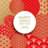 2018 guten Rutsch ins Neue Jahr Grußkarte 2018 Chinesischen Neujahrsfests mit Goldgeometrischen aufwändigen Formen und Kreisrahme Lizenzfreie Stockfotografie