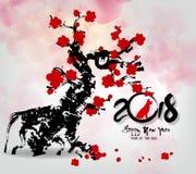 Guten Rutsch ins Neue Jahr-2018 Grußkarte, chinesisches neues Jahr von ther Hund Stockfotos