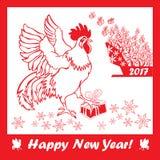 2017-guten Rutsch ins Neue Jahr-Grußkarte das Jahr des roten Hahns Stockfotos