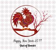 2017-guten Rutsch ins Neue Jahr-Grußkarte Feier-Chinesisches Neujahrsfest des Hahns neues Mondjahr Lizenzfreies Stockbild