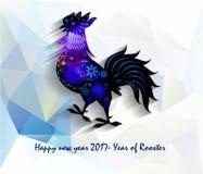 2017-guten Rutsch ins Neue Jahr-Grußkarte Feier-Chinesisches Neujahrsfest des Hahns neues Mondjahr Lizenzfreie Stockbilder