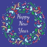 Guten Rutsch ins Neue Jahr-Grußkarte mit Kranz, Weinlese-Hintergrund mit Typografie und Elementen - Socke, Fichte, Tannenbaum, Lu Stock Abbildung