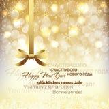 Guten Rutsch ins Neue Jahr-Hintergrund Lizenzfreie Stockfotos