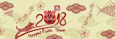 Guten Rutsch ins Neue Jahr-Hund 2018, chinesische Grüße des neuen Jahres, Jahr der Hundehieroglyphe: Hund Lizenzfreies Stockfoto