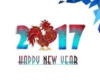 Guten Rutsch ins Neue Jahr 2017-jährig vom Hahn mit schönem buntem und hellem Polygonhahn Lizenzfreie Stockfotografie