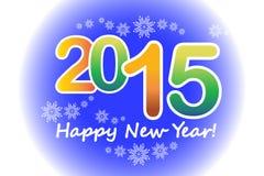 Guten Rutsch ins Neue Jahr-Kartenhintergrund des Schneeflockenmusters Lizenzfreies Stockfoto