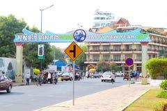 Guten Rutsch ins Neue Jahr 2017 Khmerfeiern, Phnom Penh Stockbild