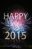 Guten Rutsch ins Neue Jahr 2015 mit Feuerwerken Lizenzfreie Stockbilder