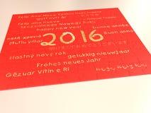 Guten Rutsch ins Neue Jahr-Puzzlespiel Lizenzfreie Stockfotos