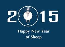 Guten Rutsch ins Neue Jahr-Schafe 2015 Lizenzfreie Stockfotografie