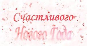 Guten Rutsch ins Neue Jahr-Text auf russisch wendet sich an Staub von der Unterseite auf Whit Lizenzfreie Stockbilder