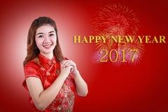 Guten Rutsch ins Neue Jahr 2017 und chinesisches neues Jahr 2017 Stockfoto
