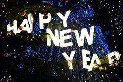 Guten Rutsch ins Neue Jahr und Lampenlicht Lizenzfreie Stockfotos