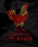 Guten Rutsch ins Neue Jahr-Vektor-Grußkarte mit Hahn Stock Abbildung