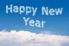 Guten Rutsch ins Neue Jahr-Wolken-Text lizenzfreie stockbilder