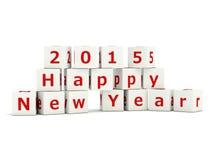 2015-guten Rutsch ins Neue Jahr-Zeichen auf Ziegelsteinen Lizenzfreie Stockfotos