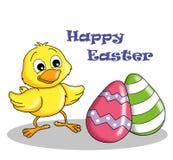 Gutes Ostern Stockbild