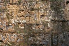 Gutmanis Höhle, Lettland. stockfotos