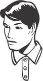 Guy. Handsome guy, retro-style illustration Royalty Free Stock Photography