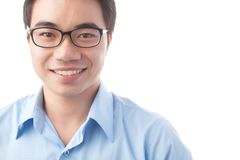 Guy in eyeglasses Stock Photography