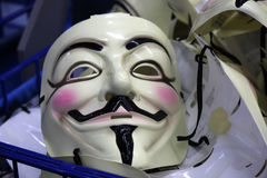 Guy Fawkes mask Stock Image