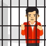 Guy Inside Jail novo triste ilustração do vetor