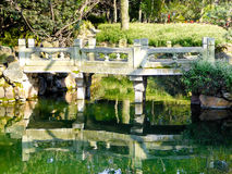 Guyi Garden bridge Royalty Free Stock Image