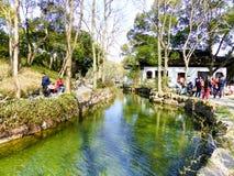 Guyi Garden view Stock Image
