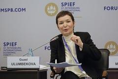 Guzel Ulumbekova Stock Photo